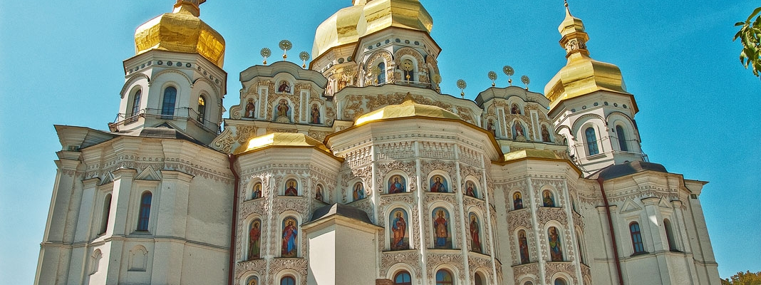 Monastery of the Caves (Lavra)