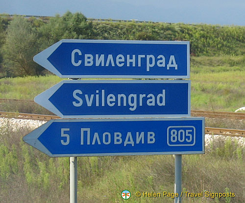 Road to Turkey, Bulgaria
