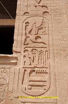 Cartouche