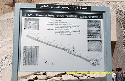 Site map of Tombs of Rameses V/VI