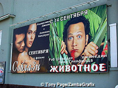 A Moscow billboard advertisement