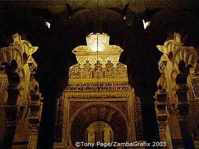 The Mezquita Mihrab