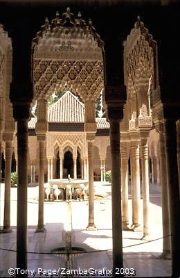 Nasrid style arch of the Alhambra