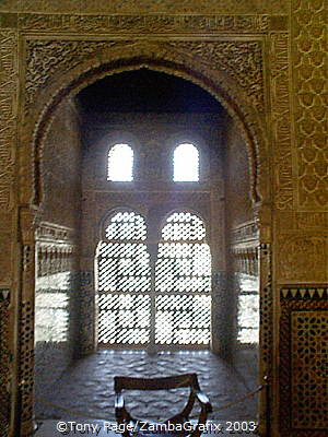 The Alhambra: Salon de Embajadores