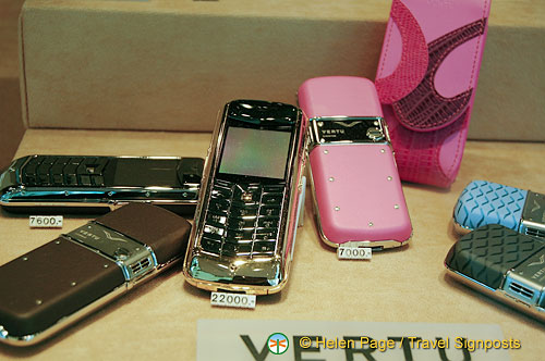 Must have mobile phone at CHF 22,000