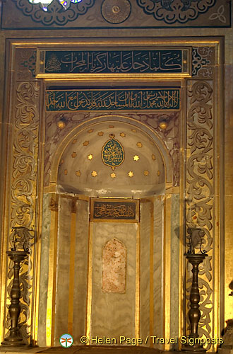 The mihrab is located where the church altar used to stand