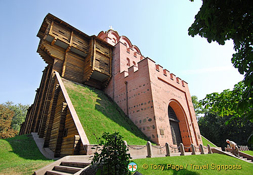 The Golden Gates of Kyiv (Kiev)