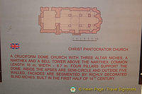 Floor plan of Christ Pantocrator Church