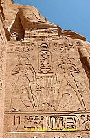 Relief of God Hapy, who is the personification of the Nile Flood.