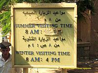 Opening hours at the open-air museum.
