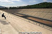 Former Olympic Stadium, Athens