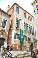 Casa di Carlo Goldoni, originally a 15th century Gothic palace