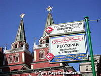 'Pectopah' (restaurant) at No. 1 Red Square