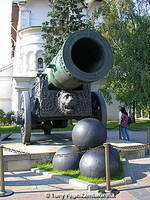 The Tsar's cannon at The Kremlin