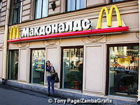 MacDonalds in St Petersburg