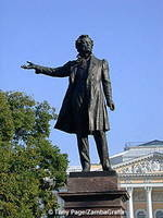 Alexander Pushkin was born in Moscow, but spent many years in St Petersburg