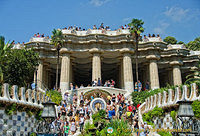 The impressive front entrance to Parc Guell