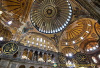 The Great Dome with Islamic scripts