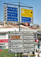 Travel directions from Konya