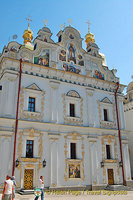 Monastery of the Caves (The Lavra), Kyiv (Kiev)