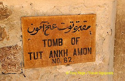 Tomb of Tut Ankh Amon
