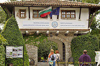 The Botanical Gardens and Queen Marie's Palace, Balchik, Bulgaria