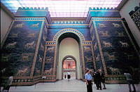 Pergamon Museum Ishtar Gate from Babylon
